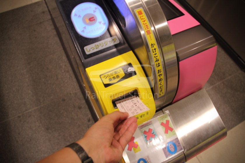 Keisei Skyliner 37 Keisei-Ueno Narita Airport Terminal 1 022