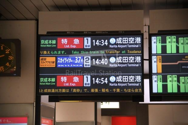 Keisei Skyliner 37 Keisei-Ueno Narita Airport Terminal 1 026