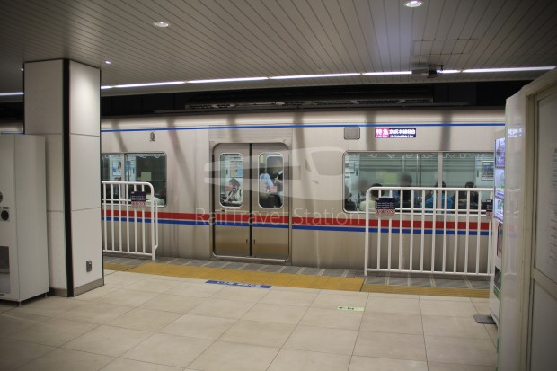 Keisei Skyliner 37 Keisei-Ueno Narita Airport Terminal 1 040