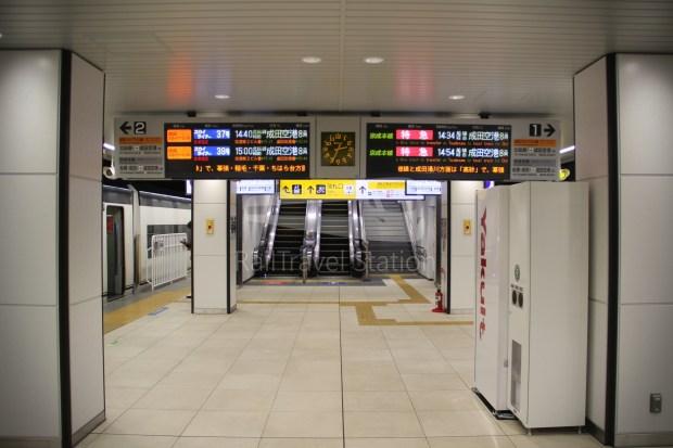 Keisei Skyliner 37 Keisei-Ueno Narita Airport Terminal 1 041