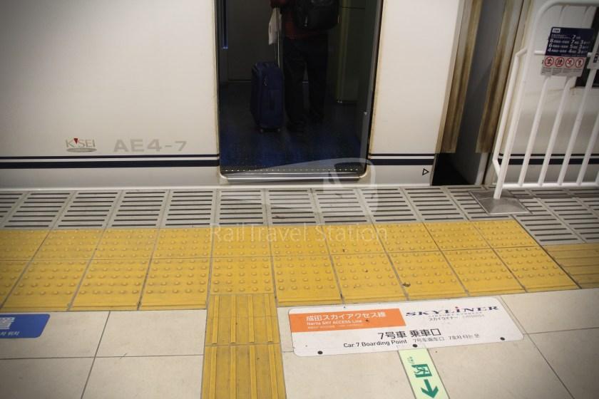 Keisei Skyliner 37 Keisei-Ueno Narita Airport Terminal 1 042