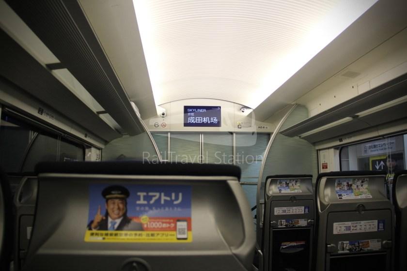 Keisei Skyliner 37 Keisei-Ueno Narita Airport Terminal 1 050