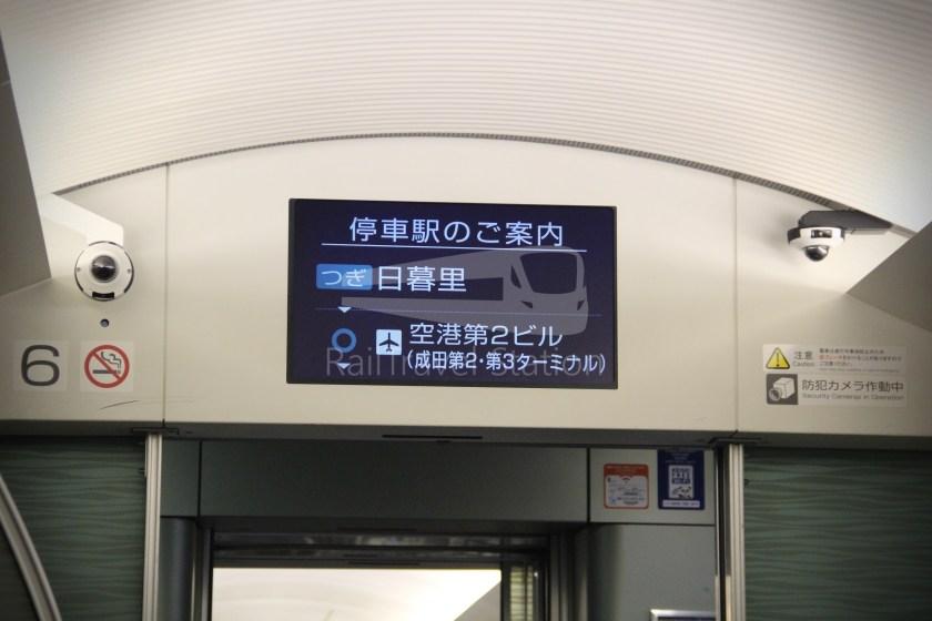 Keisei Skyliner 37 Keisei-Ueno Narita Airport Terminal 1 052