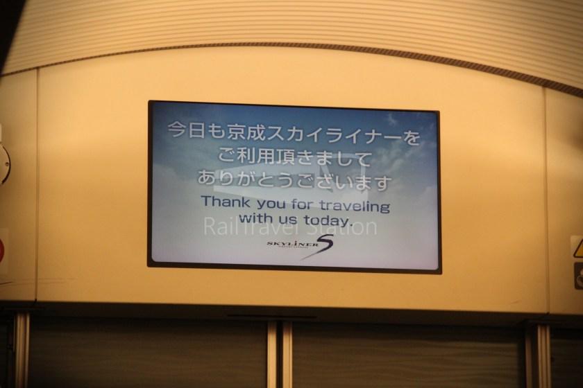 Keisei Skyliner 37 Keisei-Ueno Narita Airport Terminal 1 055