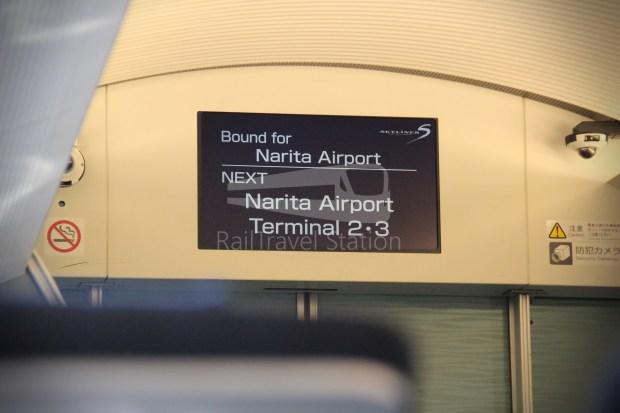 Keisei Skyliner 37 Keisei-Ueno Narita Airport Terminal 1 065