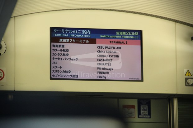 Keisei Skyliner 37 Keisei-Ueno Narita Airport Terminal 1 110
