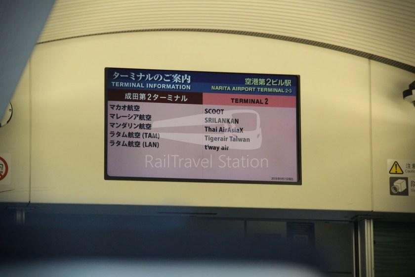 Keisei Skyliner 37 Keisei-Ueno Narita Airport Terminal 1 113