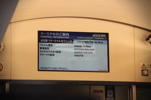 Keisei Skyliner 37 Keisei-Ueno Narita Airport Terminal 1 117