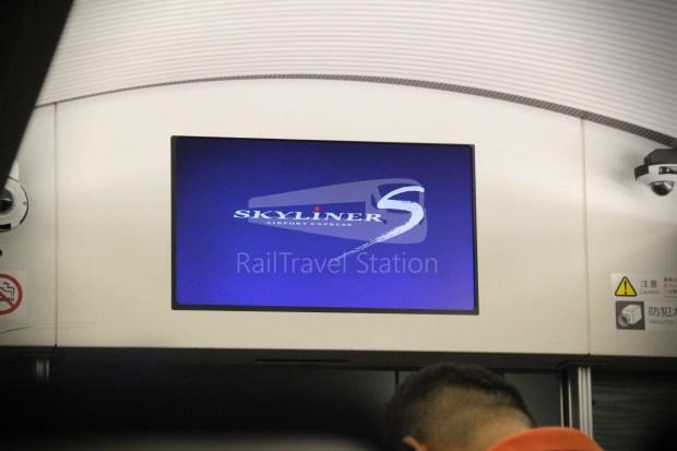 Keisei Skyliner 37 Keisei-Ueno Narita Airport Terminal 1 125