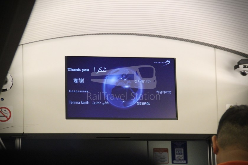 Keisei Skyliner 37 Keisei-Ueno Narita Airport Terminal 1 126