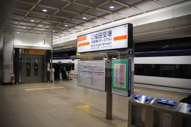 Keisei Skyliner 37 Keisei-Ueno Narita Airport Terminal 1 136