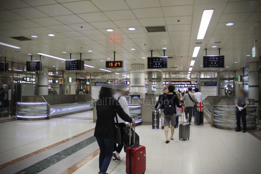 Keisei Skyliner 37 Keisei-Ueno Narita Airport Terminal 1 140