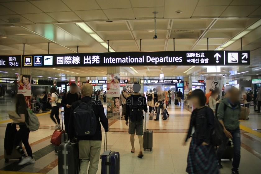 Keisei Skyliner 37 Keisei-Ueno Narita Airport Terminal 1 141