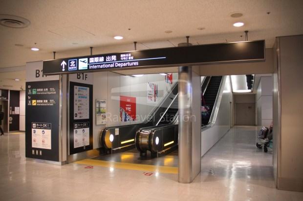 Keisei Skyliner 37 Keisei-Ueno Narita Airport Terminal 1 144