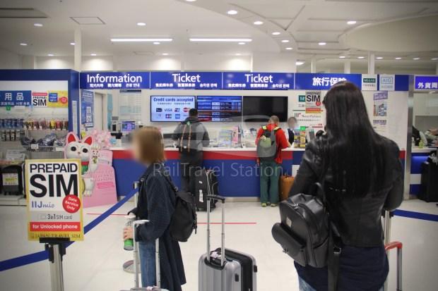 Keisei Skyliner and Tokyo Subway 72-Hour Ticket 004