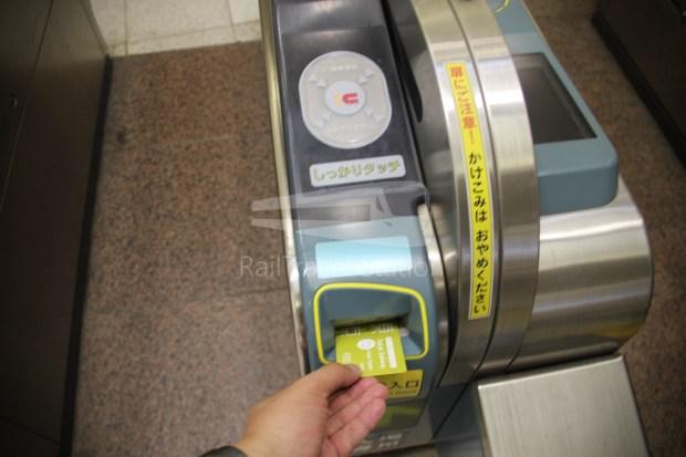 Keisei Skyliner and Tokyo Subway 72-Hour Ticket 018