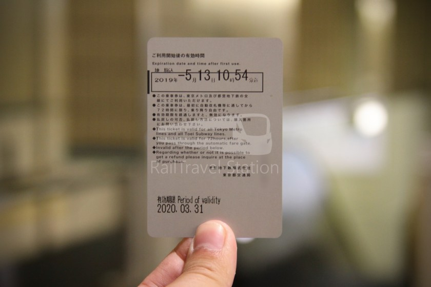 Keisei Skyliner and Tokyo Subway 72-Hour Ticket 020