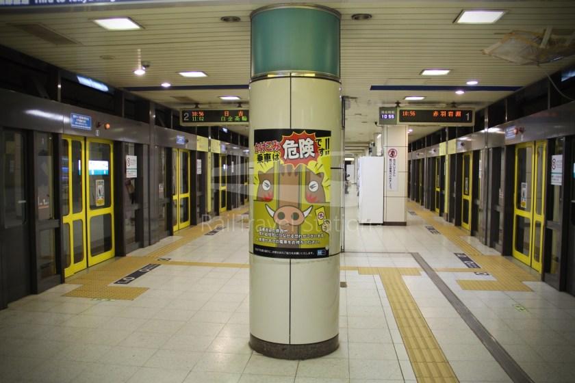Keisei Skyliner and Tokyo Subway 72-Hour Ticket 022