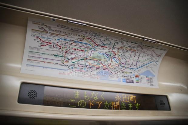 Keisei Skyliner and Tokyo Subway 72-Hour Ticket 025