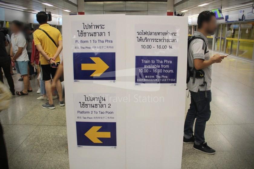 MRT Blue Line Hua Lamphong Tha Phra Extension 015