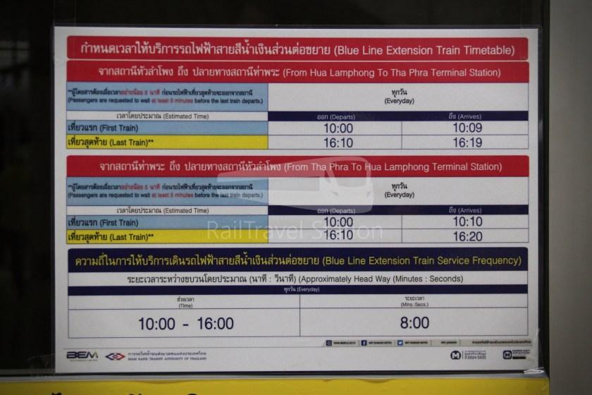 MRT Blue Line Hua Lamphong Tha Phra Extension 018