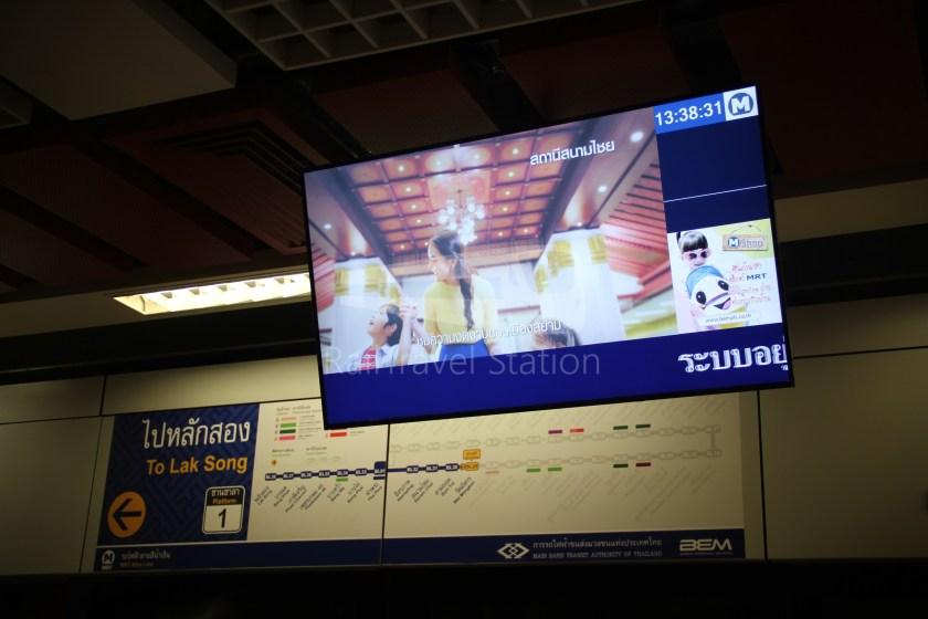 MRT Blue Line Hua Lamphong Tha Phra Extension 039
