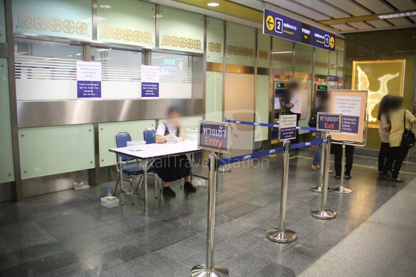 MRT Blue Line Hua Lamphong Tha Phra Extension 073