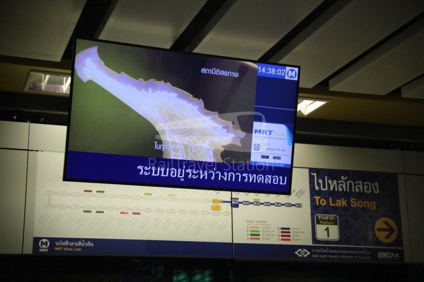 MRT Blue Line Hua Lamphong Tha Phra Extension 076