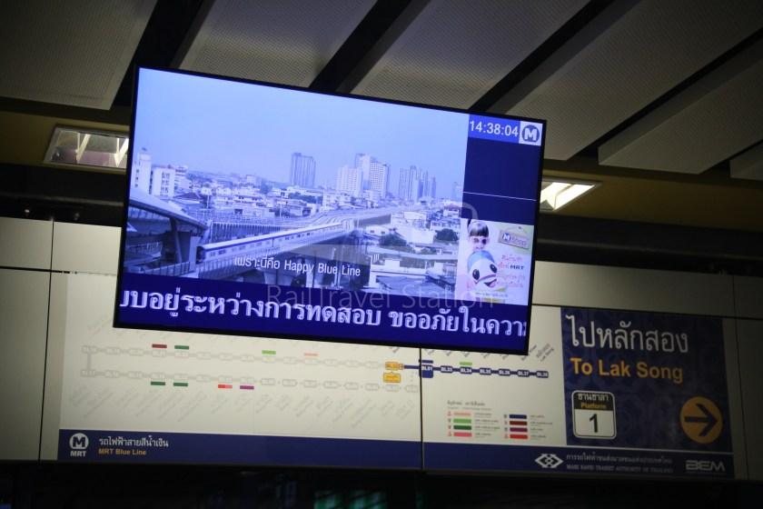 MRT Blue Line Hua Lamphong Tha Phra Extension 078