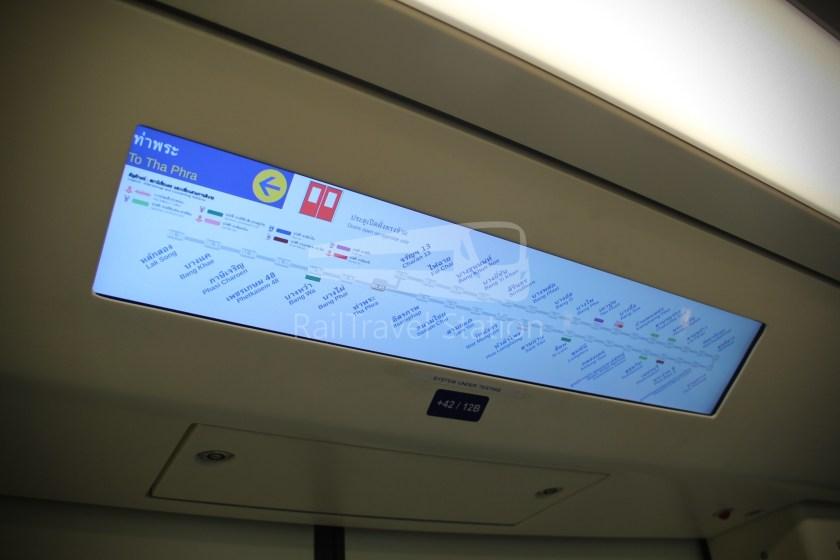 MRT Blue Line Hua Lamphong Tha Phra Extension 110