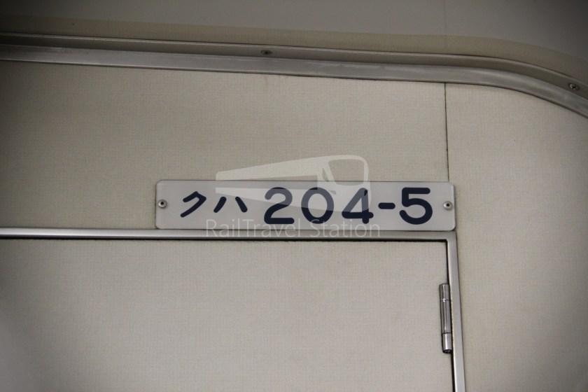 Musashino Line 205 Nishi-Funabashi Tokyo 007