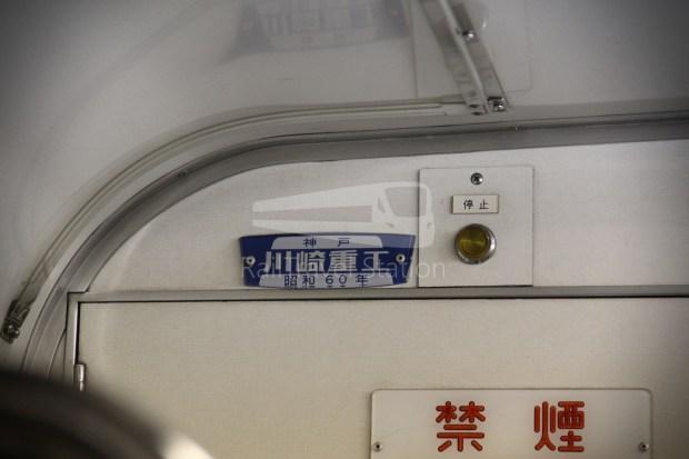 Musashino Line 205 Nishi-Funabashi Tokyo 012