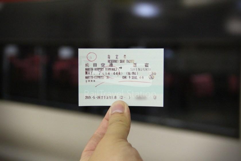 Narita Express 30 Narita Airport Terminal 1 Shinjuku 021