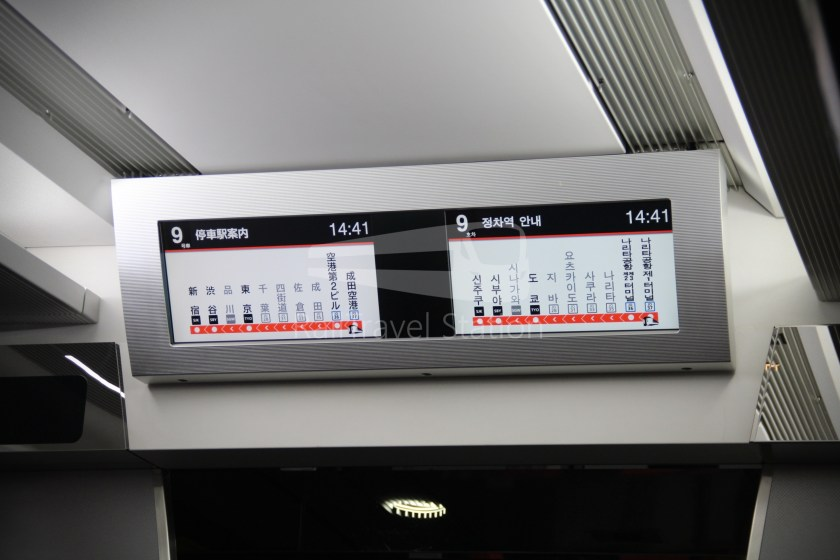 Narita Express 30 Narita Airport Terminal 1 Shinjuku 038
