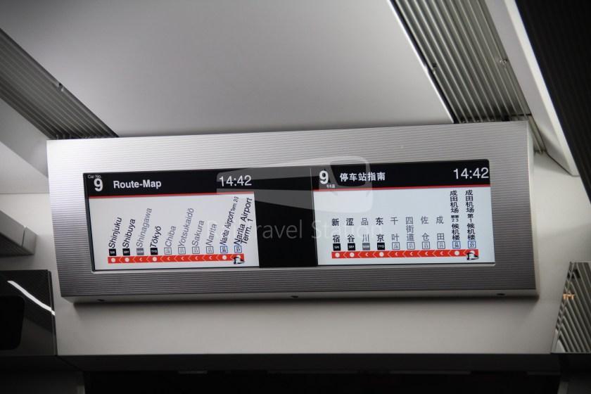 Narita Express 30 Narita Airport Terminal 1 Shinjuku 040