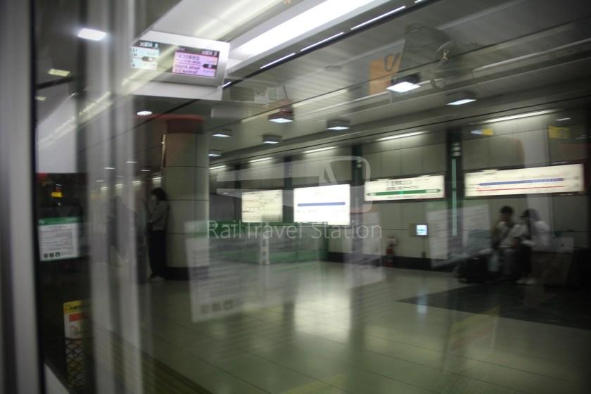 Narita Express 30 Narita Airport Terminal 1 Shinjuku 044