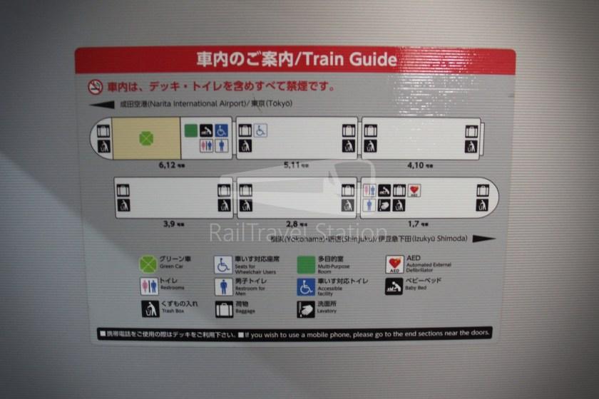 Narita Express 30 Narita Airport Terminal 1 Shinjuku 078