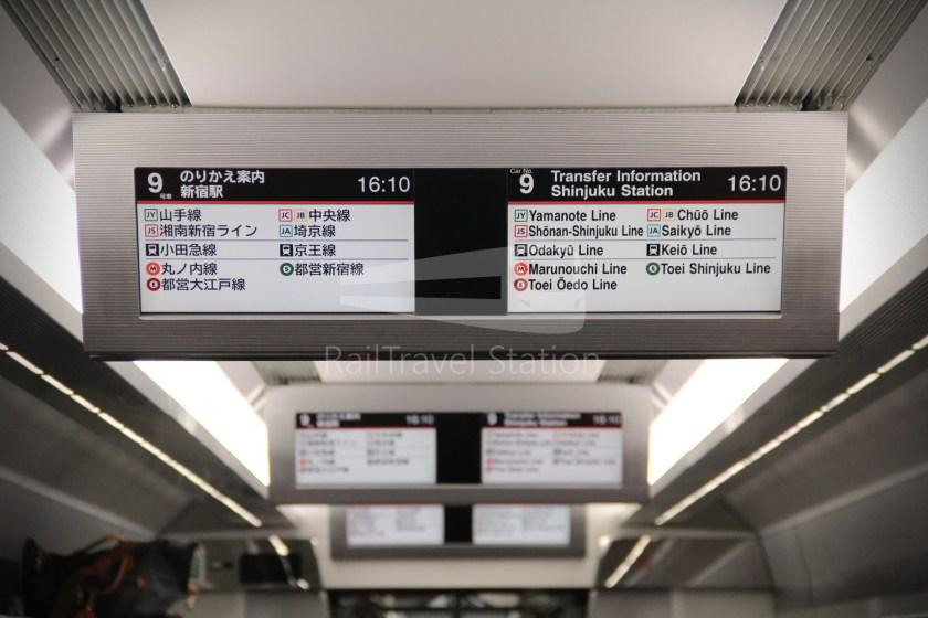 Narita Express 30 Narita Airport Terminal 1 Shinjuku 094