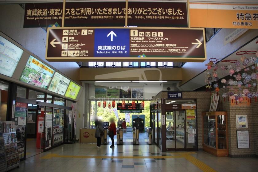 Nikko 8 Tobu-Nikko Shinjuku 001