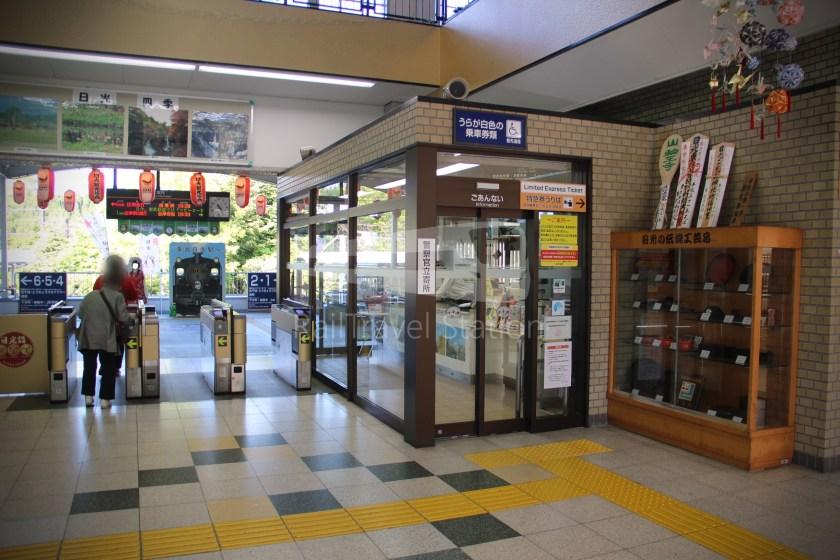 Nikko 8 Tobu-Nikko Shinjuku 002