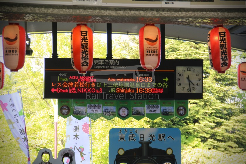 Nikko 8 Tobu-Nikko Shinjuku 003