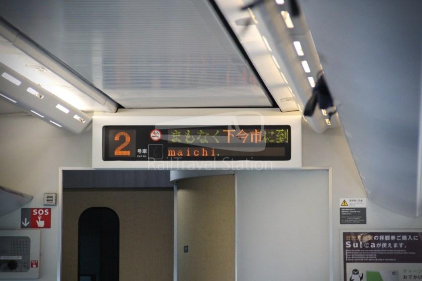 Nikko 8 Tobu-Nikko Shinjuku 041