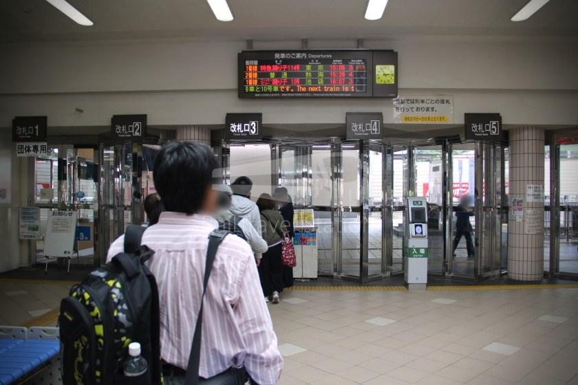 Odoriko 114 Izukyu-Shimoda Tokyo 016
