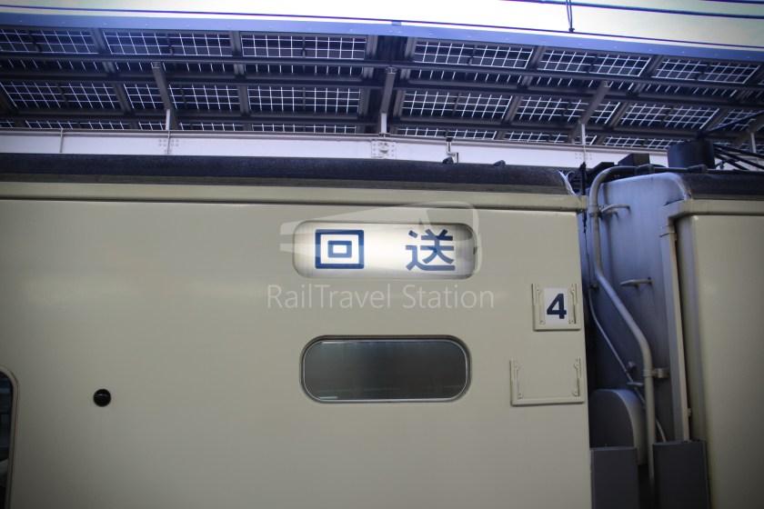Odoriko 114 Izukyu-Shimoda Tokyo 147