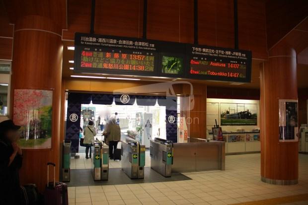 Revaty Aizu 132 Kinugawa-Onsen Shimo-Imaichi 002