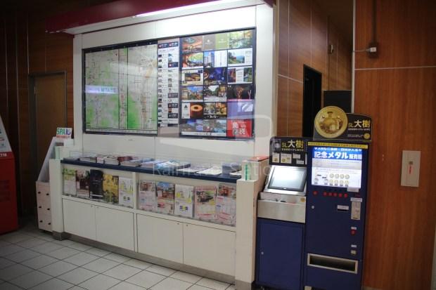 Revaty Aizu 132 Kinugawa-Onsen Shimo-Imaichi 004