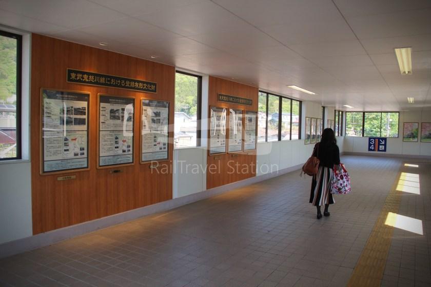 Revaty Aizu 132 Kinugawa-Onsen Shimo-Imaichi 014