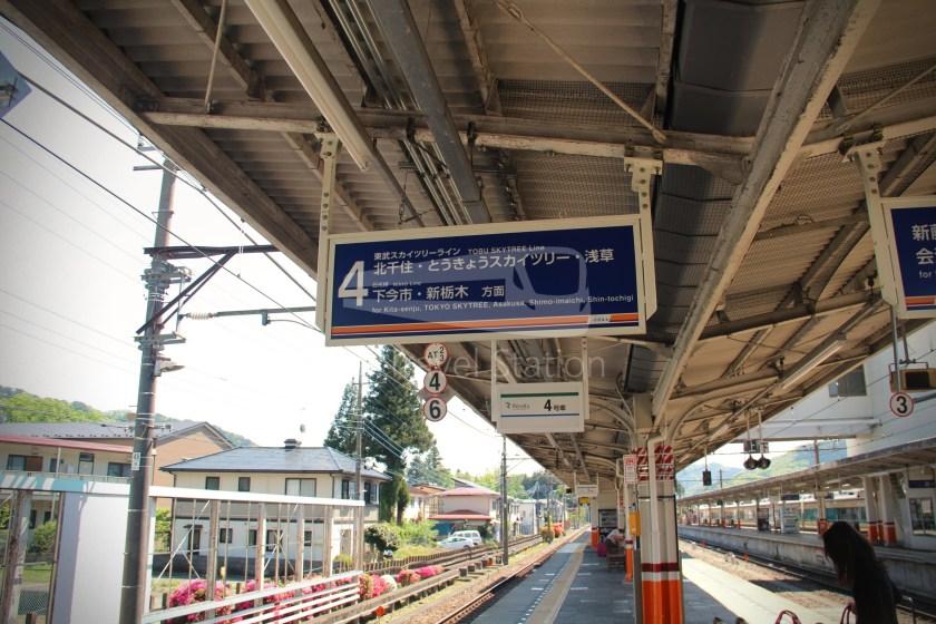 Revaty Aizu 132 Kinugawa-Onsen Shimo-Imaichi 017
