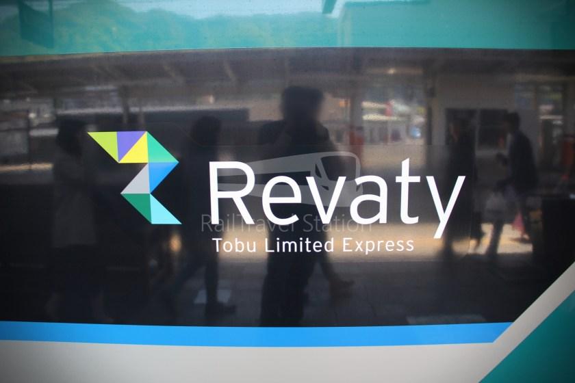 Revaty Aizu 132 Kinugawa-Onsen Shimo-Imaichi 026