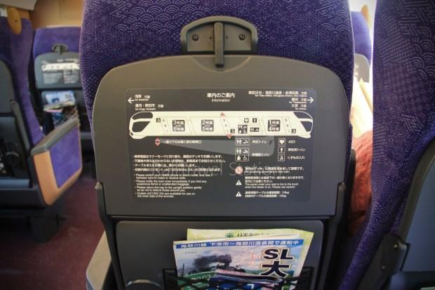 Revaty Aizu 132 Kinugawa-Onsen Shimo-Imaichi 034